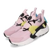 【五折特賣】Nike 休閒鞋 Wmns Nike Air Huarache City Low 粉色 黃色 女鞋 武士鞋 【ACS】 AH6804-500