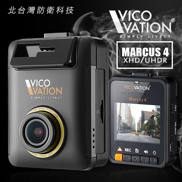 【北台灣防衛科技】*商檢:D33I02* VICO視連科 2560P GPS行車記錄器 *160度*UHDR* Marcus 4