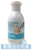 【Buds 芽芽有機】日安系列-超級舒緩救援沐浴露 225ml