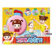 《 KONGSUNI 小豆子 》娃娃淋浴組╭★ JOYBUS玩具百貨