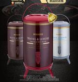 6L不銹鋼保溫桶商用奶茶桶奶茶保溫桶茶水桶豆漿保溫桶雙層保溫保冷 DF  全館免運