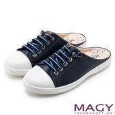 MAGY 樂活休閒 真皮雙色鬆緊帶後空休閒鞋-藍色