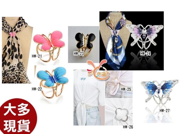 草魚妹-k1328絲巾扣多款絲巾環領巾環扣裝飾,售價199元