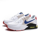 NIKE AIR MAX EXCEE 白...
