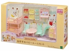 日本森林家族 嬰兒房間家具組(不含娃娃)EP14044 EPOCH原廠公司貨