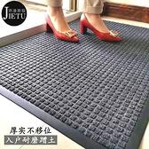 入戶門地墊家用進門墊子酒店大門口防滑地毯戶外商用蹭土免洗腳墊快速出貨快速出貨