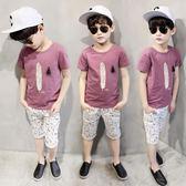 夏裝男童短袖套裝新款夏季小學生10歲12男孩 sxx2602 【大尺碼女王】