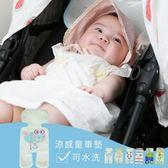 涼感手推車蓆 保潔墊 抗暑 推車墊【JA0075】寶寶涼感涼感車蓆 童車墊  安全座椅 餐椅墊 涼蓆