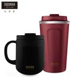 【仙德曼 SADOMAIN】316咖啡保溫直飲+濾掛雙杯組紅+黑