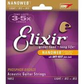 【敦煌樂器】Elixir EXXF-16052 Nanoweb 磷青銅民謠吉他套弦