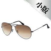 原廠公司貨-【Ray-Ban 雷朋 太陽眼鏡】3025-004/51-58-強化玻璃鏡片(#漸層棕鏡面-小版)