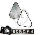 【EC數位】二合一折疊 反光板 反射板 水滴形 60cm 金銀 銀白 雙色 手持 手提 三角反光板