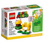 樂高積木 LEGO《 LT71372 》超級瑪利歐系列 - 貓咪瑪利歐Power-Up套裝 / JOYBUS玩具百貨