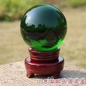 綠色水晶球 擺件 旺官運旺事業 綠幽靈擺件 辦公室擺件 美芭