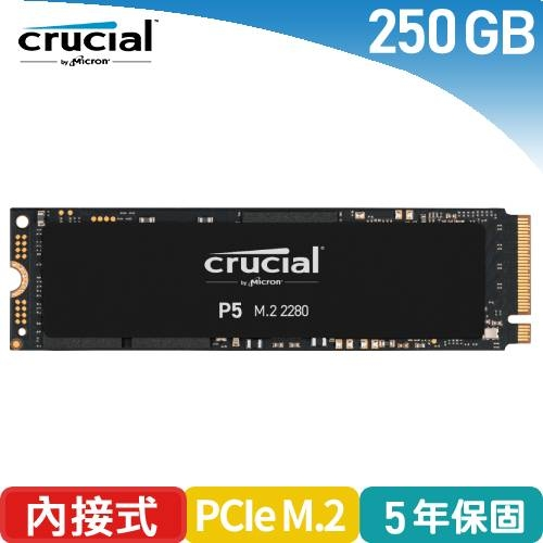 Micron Crucial P5 250GB ( PCIe M.2 )  SSD