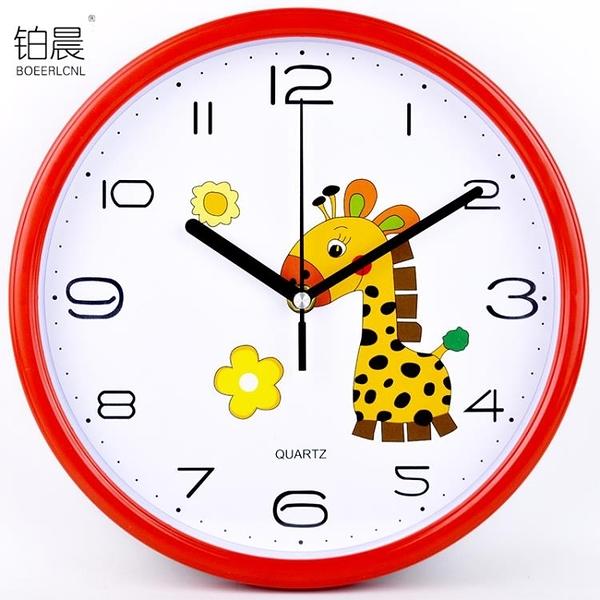 鉑晨靜音卡通掛鐘客廳臥室鐘錶簡約創意掛錶時尚時鐘石英鐘錶