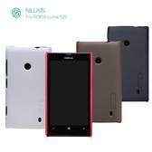 ☆愛思摩比☆~NILLKIN NOKIA Lumia 520 超級護盾硬質保護殼 磨砂硬殼 保護套