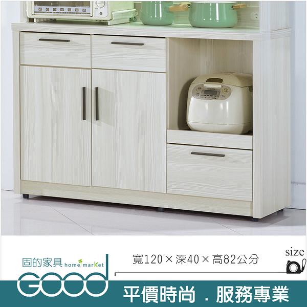 《固的家具GOOD》126-2-AN 菲爾4尺雪山白碗盤櫃下座【雙北市含搬運組裝】