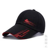 男士帽子夏季棒球帽戶外韓版遮陽帽釣魚帽防曬太陽帽鴨舌帽女潮 街頭潮人