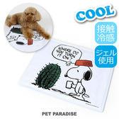 【PET PARADISE 寵物精品】SNOOPY 史奴比涼感寵物冷凝涼墊(50×40cm)  寵物睡床 寵物睡墊 寵物涼感