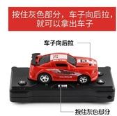 【免運快出】 迷你可樂罐電動遙控賽車可充電易開罐高速漂移車兒童遙控車玩具 奇思妙想屋