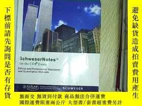 二手書博民逛書店CFA罕見exam prep SchweserNotes20