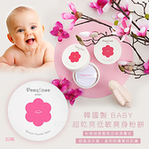 韓國製 BABY超乾爽低敏爽身粉餅 35ml