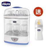 chicco-二合一電子蒸氣消毒鍋【贈義大利玻璃奶瓶*2】