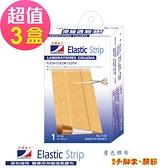 LaboRat那柏瑞特 自剪式伸縮膠布1捲/盒 6x100cm(3盒販售)
