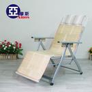 和風竹蓆附枕休閒床 七段式 坐臥兩用 躺椅 折疊床 收納涼椅 MIT免運 Amos【YBA002】