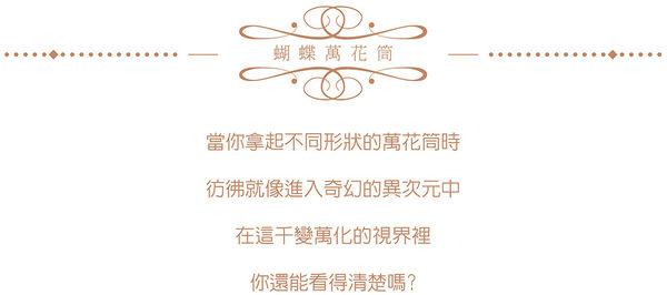 化妝包-蝴蝶萬花筒織畫緹花蛋糕包 黃粉-REORE