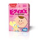 孕哺兒Ⓡ小兒專用益生菌酵素 口嚼錠150粒【佳兒園婦幼館】