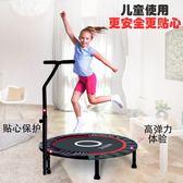 賽羅啦蹦蹦床家用兒童室內小型家庭器折疊成人健身房彈跳跳床