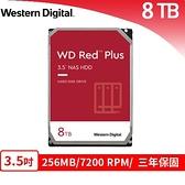 WD 威騰 WD80EFBX 紅標Plus 8TB 3.5吋NAS硬碟