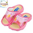 《布布童鞋》粉紅豬小妹佩佩與布偶一起玩粉色兒童拖鞋(16~18公分) [ A0M098G ]
