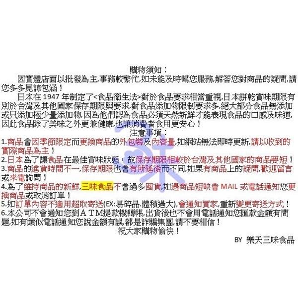野澤脆梅 梅酒梅 218.4g【【4975803667124】(日本零食)