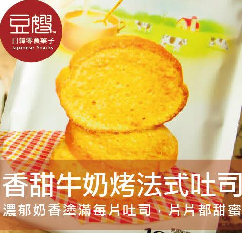 【豆嫂】日本零食 紅帽子 濃密牛奶醬烤土司(8枚入)(新口味上市)