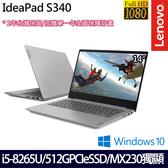 【Lenovo】 IdeaPad S340 81N7006CTW 14吋i5-8265U四核512G SSD效能MX230獨顯筆電