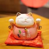 日本招財貓擺件開業禮品電動搖手店鋪收銀台存錢罐發財貓家居客廳【快速出貨】