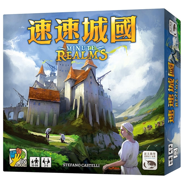 『高雄龐奇桌遊』 速速城國 MINUTE REALMS 繁體中文版 正版桌上遊戲專賣店