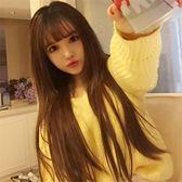 韓式長假髮假髮女黑色長直髮隱形無痕氣質修臉空氣瀏海自然逼真整頂長髮假髮【全館85折】