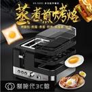 早餐機神器Finetek/輝勝達HX-5091多士爐全自動家用多功能早餐吐司11-16 【全館免運】