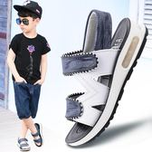 男童涼鞋2018正韓中大童沙灘鞋小童軟底兒童童鞋學生  童趣潮品