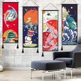 掛毯壁毯掛布壽司餐廳墻面掛畫臥室客廳玄關掛旗布畫 娜娜小屋