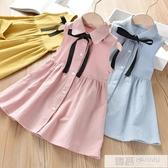 洋裝 女童連身裙夏裝寶寶洋氣襯衣裙子兒童公主裙2020新款夏季純棉裙衫  韓慕精品