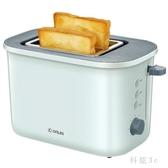 220V 多士爐烤面包機家用2片雙面吐司機小型全自動早餐機烤面包片 aj8949『科炫3C』
