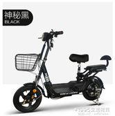 電動車 電動車成人踏板助力電瓶車48V小型電動自行車男女 1995生活雜貨NMS