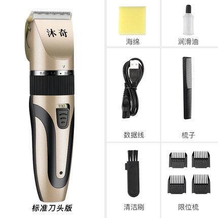 理發器電推剪充電式電推子理發神器自己剪電動剃頭刀家用成人油頭 「青木鋪子」
