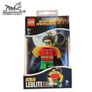羅賓 LEGO/樂高/樂高鑰匙圈/鑰匙圈/DC 正義聯盟/LED/LED鑰匙圈