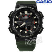 CASIO AEQ 110W 3A 卡西歐世界時間計時防水鬧鈴電話記錄指針 雙顯橡膠手錶黑